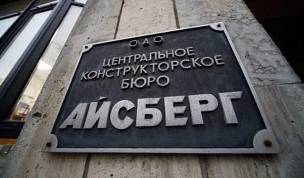 Основной владелец «Звезды» приобрел акции проектанта ледокола «Лидер»