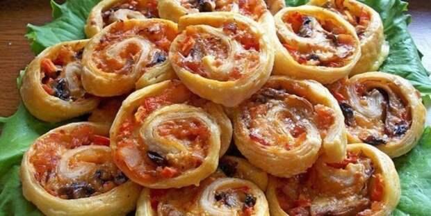 Пиццы «Улитки»
