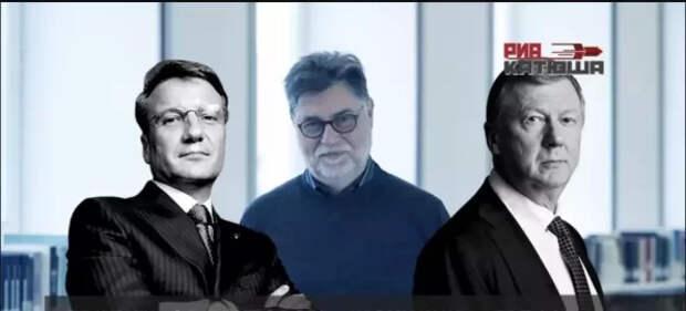 Пришли за ректором «Шанинки». Грефу с Кудриным и Чубайсом стоит напрячься...