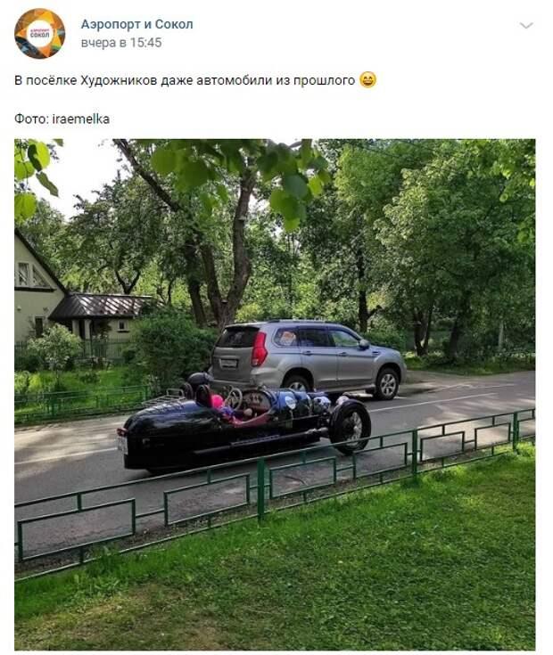 Фото дня: гоночный ретро-болид заметили в поселке Художников
