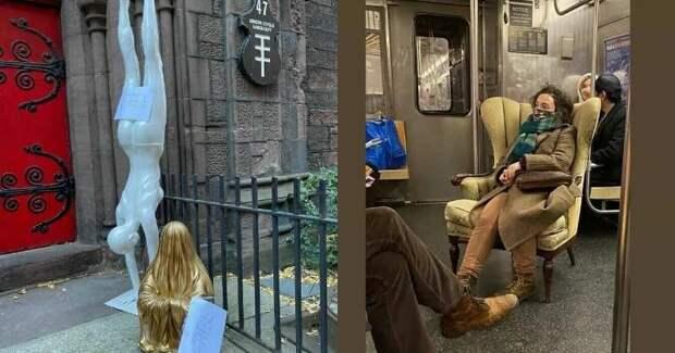 35 шикарных вещей, которые люди посчитали хламом и выставили на улицы Нью-Йорка