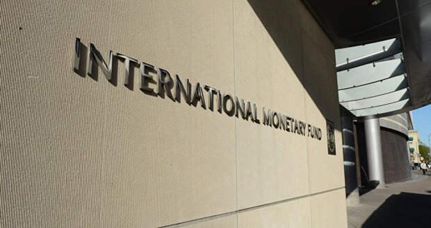 МВФ выделил Узбекистану 375 миллионов долларов на борьбу с COVID-19