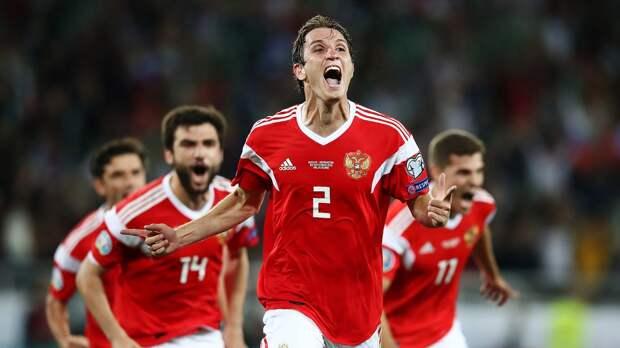 Защитник сборной России Марио Фернандес: «Было бы здорово выиграть Евро-2020»
