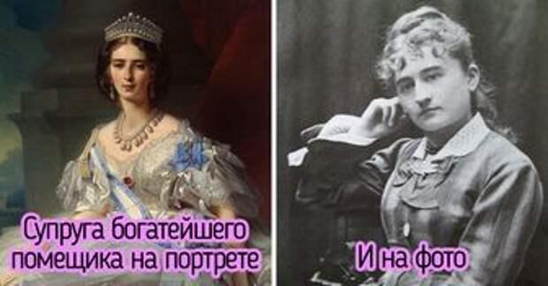 Как на самом деле выглядели богатые и влиятельные женщины Российской империи
