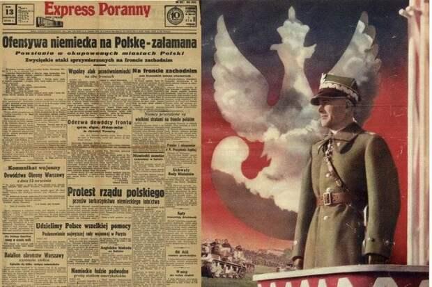 Войско Польско Берлин брало,а Россия помогала
