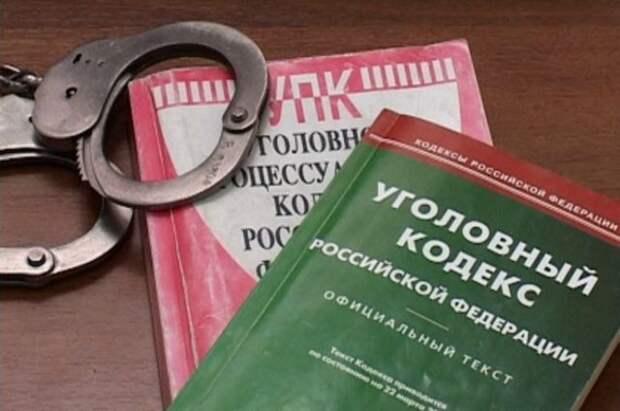 Суд арестовал замглавы департамента Минобрнауки по делу о мошенничестве