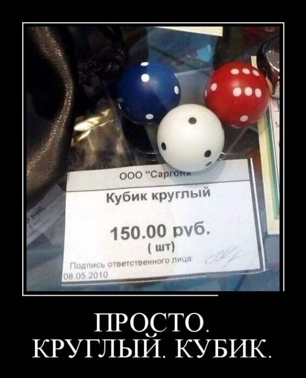 1454960119_07
