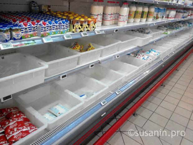 В Удмуртии выявили несуществующие магазины, которые торговали продуктами
