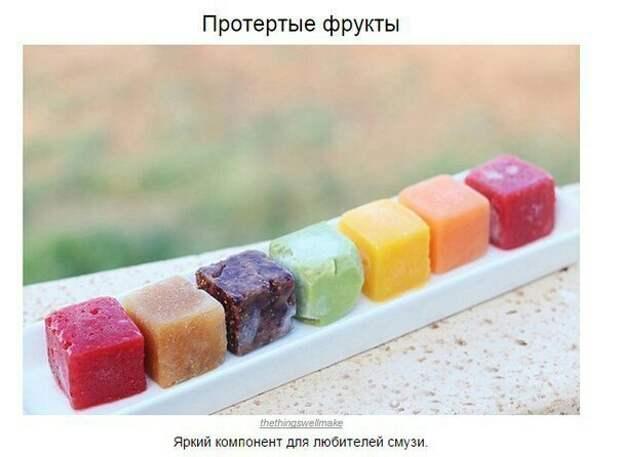 Что делать с остатками фруктов