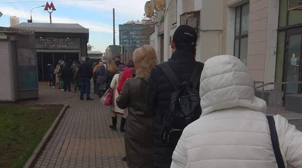 Введение пропускной системы в Москве обернулось очередями в метро и автопробками