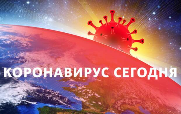 Коронавирус в России: статистика на 2 мая