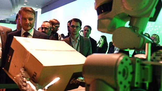 Глава Сбербанка предрёк эру ИИ, 6G и полного аватара человека