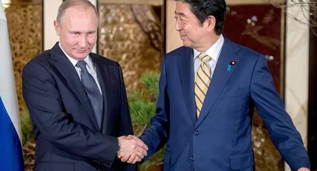 Японцы не разгадали «хитрый план» Абэ