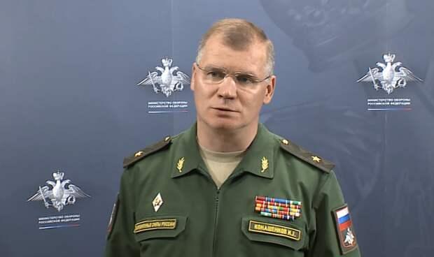 МО РФ требует от мирового сообщества осудить убийство российских медиков в САР