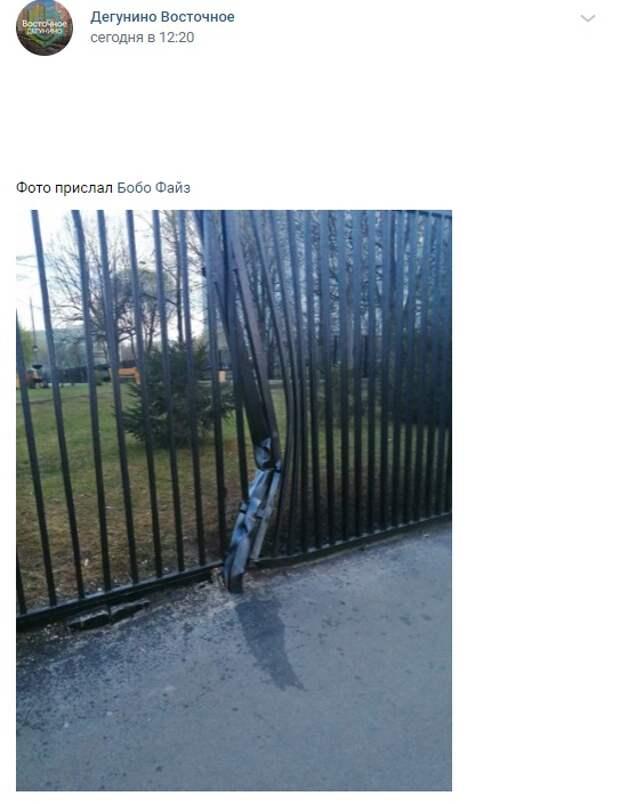 Забор парка «Северные Дубки» частично восстановлен