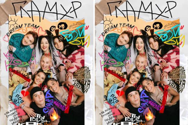 Glamour представляет первую NFT-обложку с героями G...