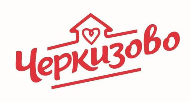 """Логотип """"Черкизово"""""""