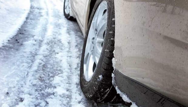 Синоптики предупредили о «катке» на дорогах в Московском регионе в последние дни октября