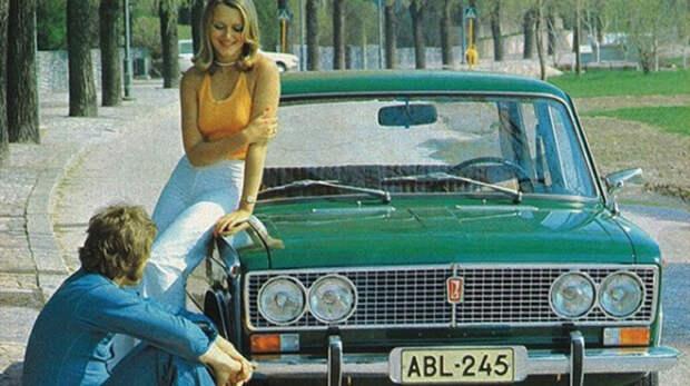 Сексуальные тачки СССР: автомобильная реклама 70-х
