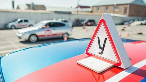 В России с 1 апреля изменится экзамен на водительские права!