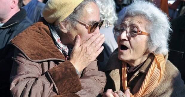 После реформы крымчанам урезают «слишком высокие» пенсии