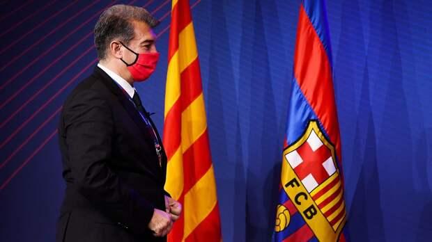 Лапорта анонсировал перемены в «Барселоне»: «Нужно закончить цикл»