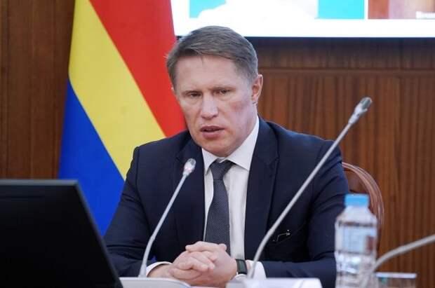 Мурашко призвал россиян вакцинироваться, не дожидаясь третьей волны COVID