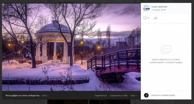 Фото дня: лиловый вечер у ротонды «Храма воздуха»