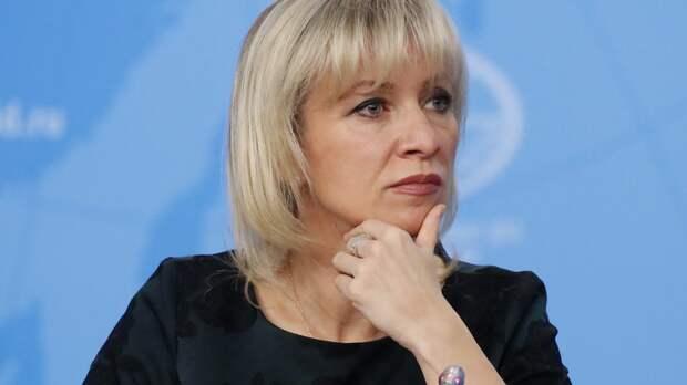 Захарова назвала подлостью призыв Тихановской к санкциям против предприятий Белоруссии