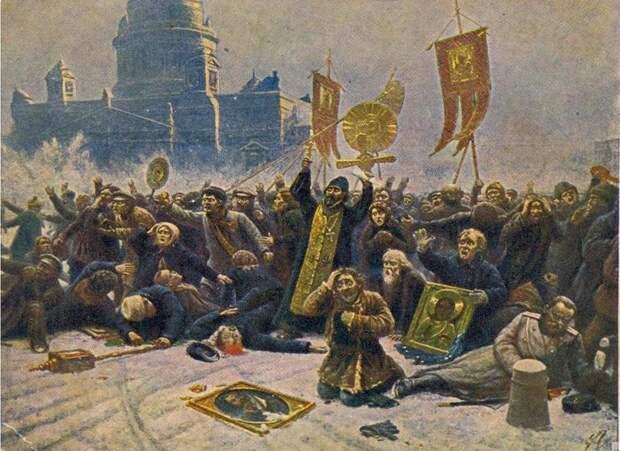Всероссийская Православная Церковь о Кровавом Воскресенье.1905 год.