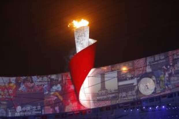 ОКР получил от МОК официальное приглашение на Олимпиаду в Пекин