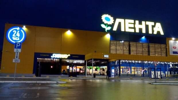 «Лента» может купить одну из крупнейших пермских торговых сетей