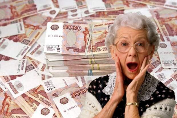 У россиян появилась надежда на увеличение пенсий – отмена одного пункта в законе покончит с несправедливостью