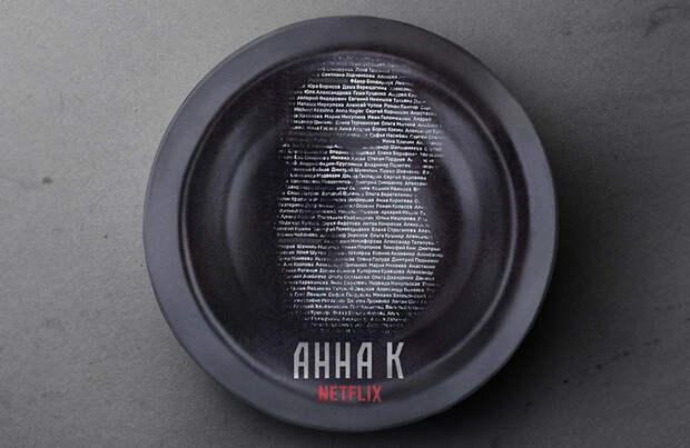 Каст готов, но не известен весь: Netflix приступил к съемкам драматического проекта «Анна К»