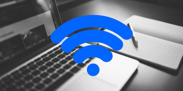 Как узнать, кто подключился к вашему Wi-Fi