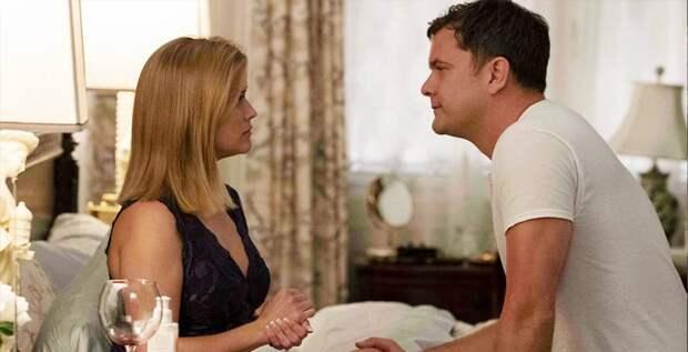 Как легко демотивировать мужчину даже в крепких отношениях