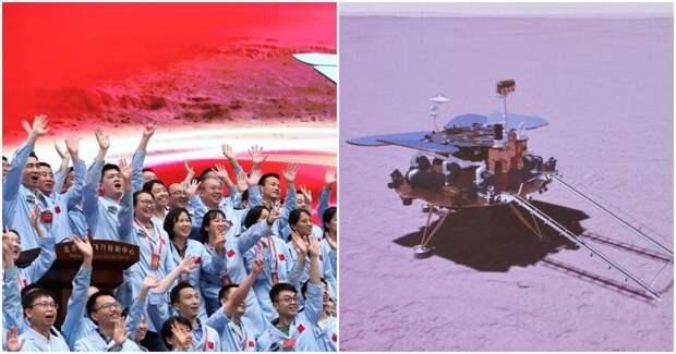 Китайский зонд успешно приземлился наповерхность Марса
