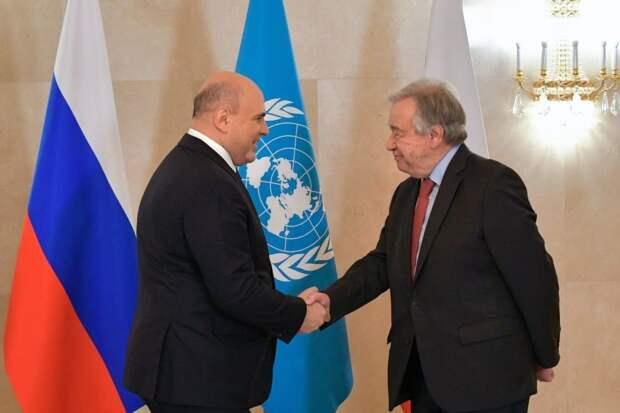 Мишустин провел рабочую встречу с генсеком ООН Антониу Гутеррешем