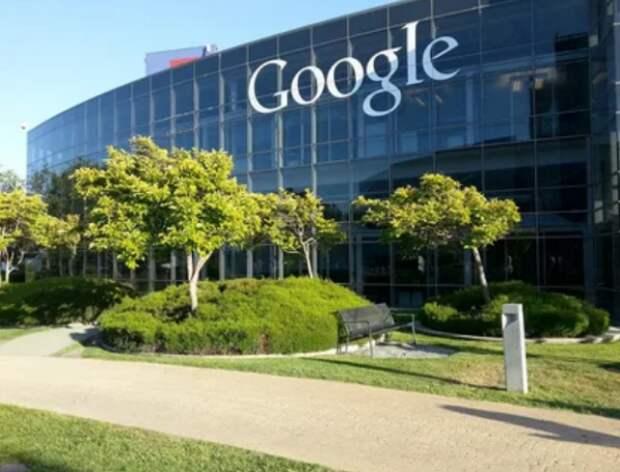Google может заплатить штраф в 94 триллиона рублей