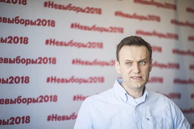 Если не Навальный, то….