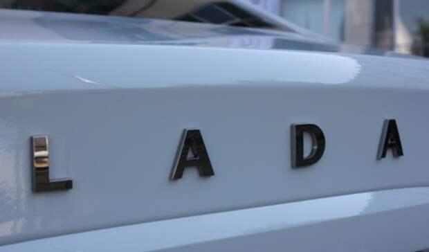 20 новых автомобилей LADA GRANTA закупила Росгвардия дляУрала