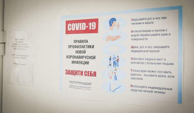 Почему вБелгородской области при хороших темпах вакцинации растёт заболеваемость