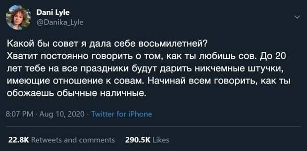 Забавно )
