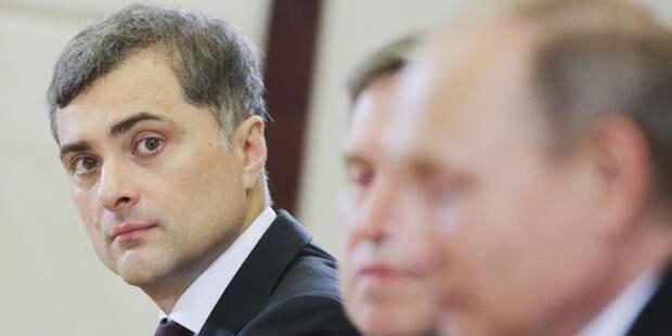 Сурков заявил, что не планирует возвращаться на госслужбу