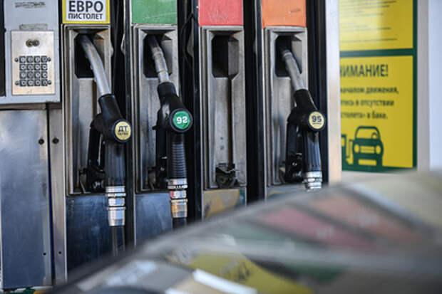 Ценам на бензин предрекли снижение