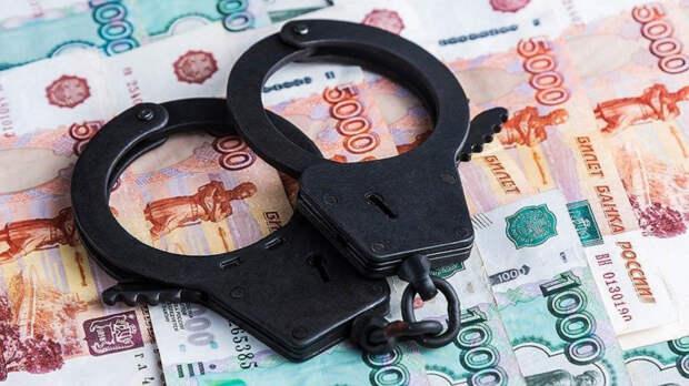 Депутата из Новороссийска осудят за мошенничество
