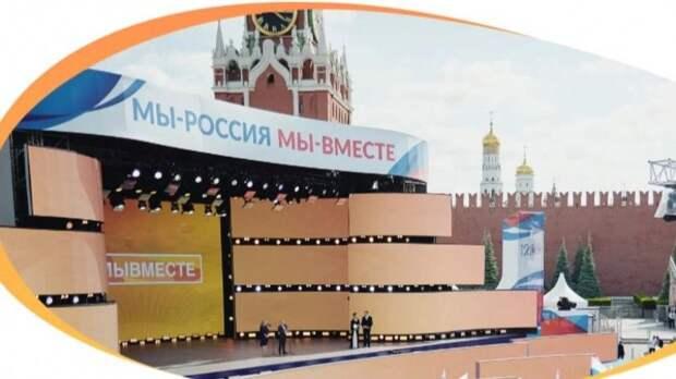 ВМоскве стартовала международная премия «Мывместе»