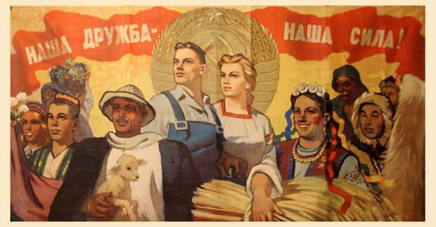 """Сталин к русской нации относился с особым уважением. В письме Трумэну, выступая от имени СССР, Сталин написал - «Мы, русские,.."""""""