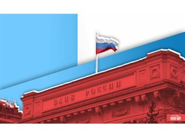 О претензиях известного академика к ЦБ РФ