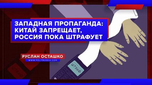 Китай запретил Би-Би-Си, а Россия ударно штрафует «Радио Свобода»